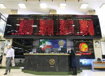 710 Foreign Entities Trading Securities in Iran
