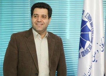 ICCIMA New Deputy Elected