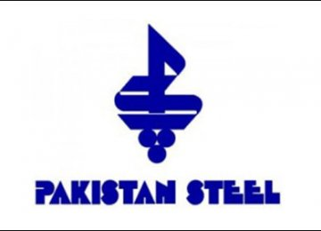 Pak Steel Plant May Be Leased to Iran