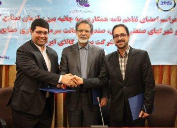 Trilateral Deal to Help Nurture SMEs