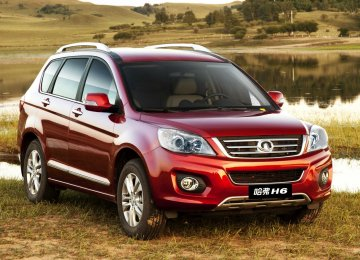 China's Great Wall Motor Launches High-End Brand