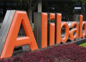 "Alibaba Breaks ""Singles Day"" Sales Record"