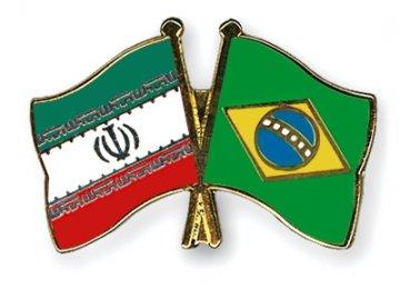 Tehran, Brasilia Boosting Technology Ties