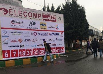Elecomp 2016 to Run on Themes