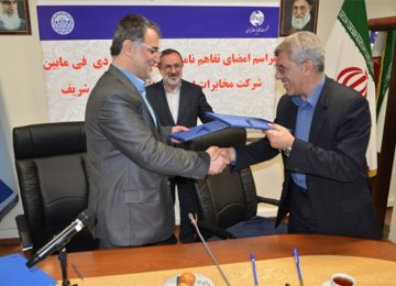 TCI, Sharif university Become Strategic Partners