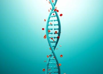 Gene Therapy Ethics