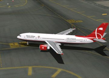 Qeshm Airlines Eyes European Destinations