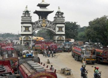 Nepal Trade Deficit Doubles