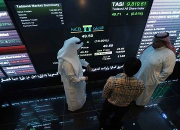 Tadawul Falls, Bank Shares Rise