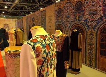 Iranian Women's Apparel at Spain ExpoHalal