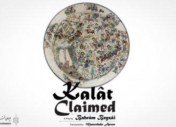 Beyzai's 'Kalat Claimed' Published in English