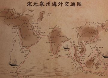 'Maritime Heritage of Iran in Chinese Ports' Published