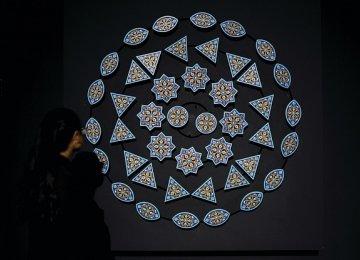 A piece by Saudi-Palestinian Dana Awartani, to be featured in the Yinchuan Biennale