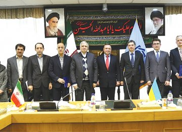 Officials from the Central Bank of Iran and the National Bank of Ukraine met at the CBI headquarters in Tehran on Nov. 24.