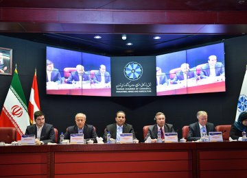TCCIM Hosts Iran-Austria Business  Forum