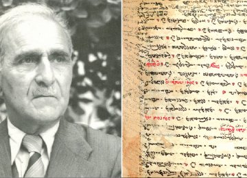 Ebrahim Pourdavoud conducted extensive researches on ancient history and languages of Iran, particularly theAvestan language.
