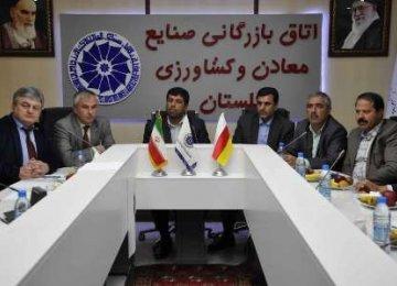 S. Ossetia Trade Delegation in Golestan