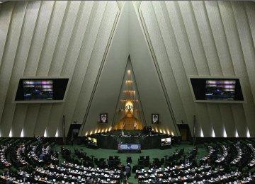 Majlis JCPOA Report: US Approach Unhelpful