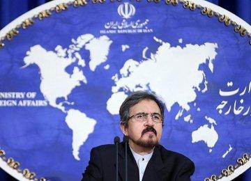 Tehran Reiterates Support for Iraq's Anti-Terror Fight