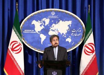 High-Level Iran-EU  Talks in Dec.