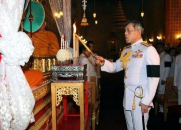 Thailand's Crown Prince Maha Vajiralongkorn wants a delay before acceding to the throne.