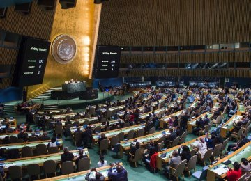 UN Committee Votes for Nuclear Treaty Ban