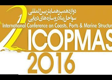 Tehran to Host ICOPMAS 2016