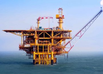 The South Azadegan Oilfield near the border with Iran will be the first project to be put out to tender.