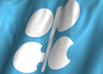 Oil Traders Doubt OPEC Deal Will Rebalance Market