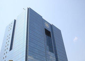 CBI Unsatisfied With Interest Rates