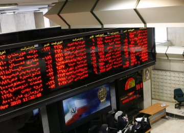 TSE Firms Release H1 Trading Reports