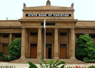 Pakistan in Midst of Economic Crunch