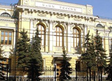 Russia's Budget Deficit Falls