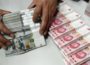 Yuan Rate Climbs Most  in Two Years