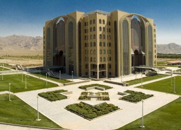 National Library of Iran in Tehran