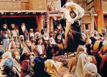 Majidi's 'Muhammad' in Turkish Theaters