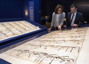 Exhibit on Qur'an Artworks in Washington Gallery
