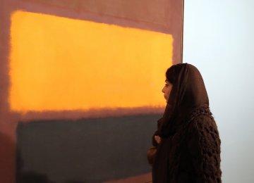 Maxxi Museum in Rome to Show Persian Art
