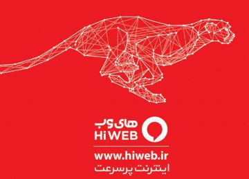 The Vodafone and HiWeb logos look remarkably similar.