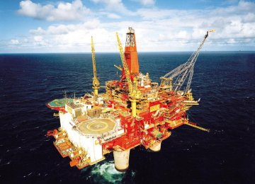 $40b Oil/Gas Projects  to Be Offered in Feb.