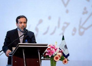 Task Force Pursuing US Seizure of Iranian Assets