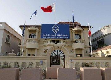 Ban on Bahraini Party Censured