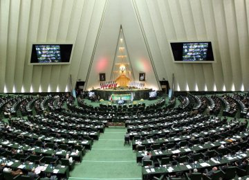 Majlis Approves Outlines of US Compensation Bill