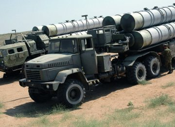 Air Defense Base Equipped With S-300 System