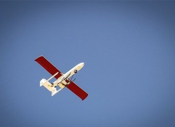 Aerial Photography Drone Unveiled