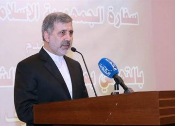 Tehran Offers Anti-IS Cooperation  With Arab States