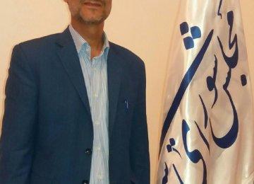 EU Mission Could Facilitate JCPOA Implementation