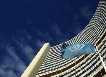 IAEA Denies Leaking Iran's Confidential Info