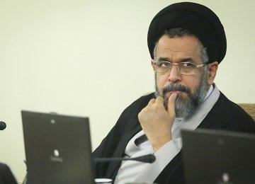 Iran Enjoys Unparalleled Security