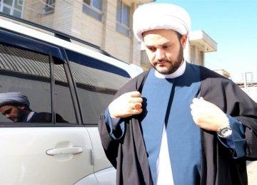Iraqi Resistance Group's Chief Visiting Tehran